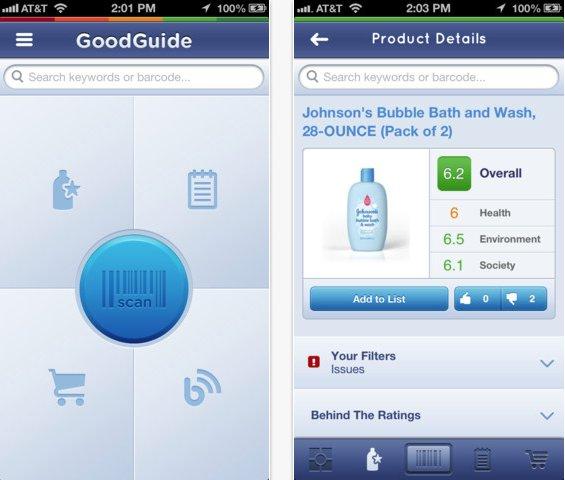 goodduide-skincare-app