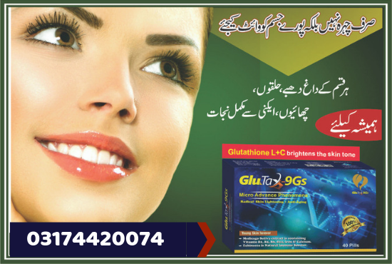Glutax9Gs Best Anti-Aging pills