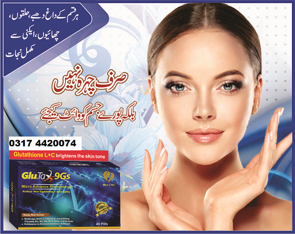 Glutax9Gs Best Skin whitening Treatment
